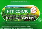 Кормовая добавка для животных soilsihum.